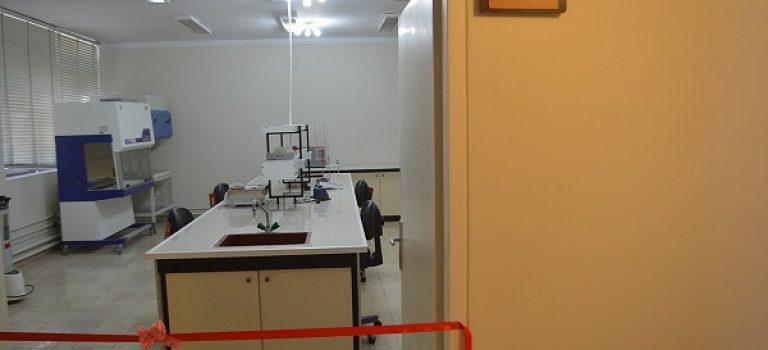 افتتاح اولین آزمایشگاه بیولوژی خاک