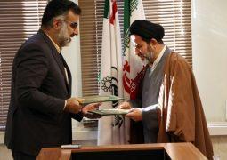 امضاء و مبادله تفاهمنامه بین سازمان جهاد کشاورزی و اداره کل اوقاف فارس 1