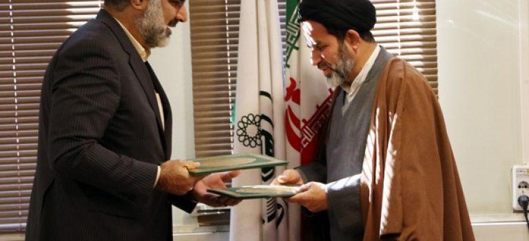 امضاء و مبادله تفاهمنامه بین سازمان جهاد کشاورزی و اداره کل اوقاف فارس