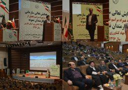 همایش تعالی سازمانی به همراه مراسم تجلیل از کارمندان نمونه سازمان جهاد کشاورزی استان سال 1396