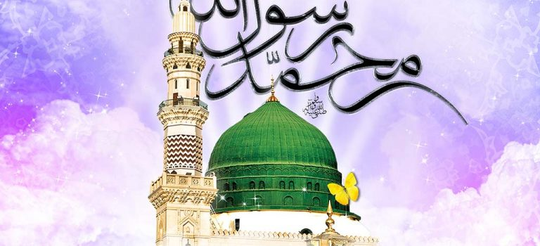 مبعث حضرت رسول اکرم (ص)