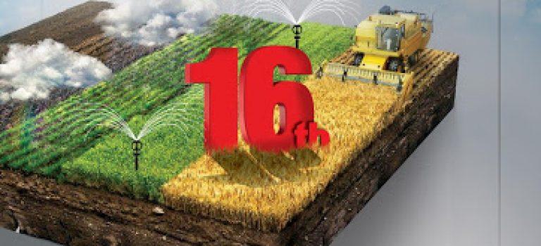 شانزدهمین نمایشگاه بین المللی کشاورزی ( ماشین آلات ، نهاده ها و آبیاری )