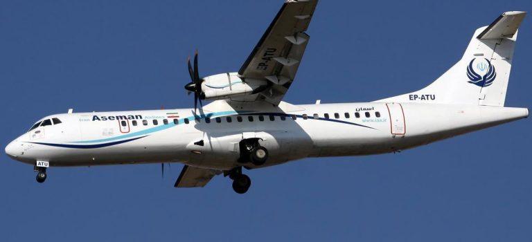 تسلیت به بازماندگان مسافران هواپیمای تهران یاسوج