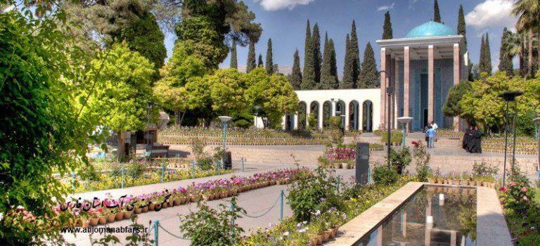 روز بزرگداشت سعدی گرامی باد
