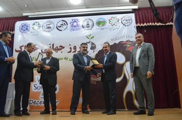 برگزاری دومین همایش خاک در استان فارس