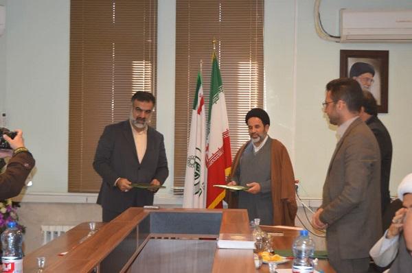 امضاء و مبادله تفاهمنامه بین سازمان جهاد کشاورزی و اداره کل اوقاف فارس 2